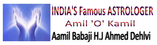 Aamil Babaji H.J.Ahmed Dehlvi-